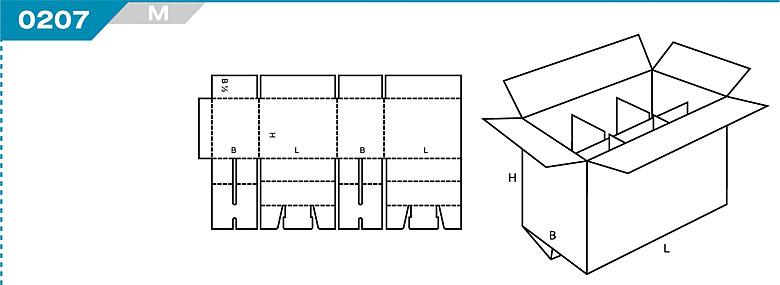 Pudełka klapowe z Katalogu FEFCO. Pudła zrobione są z jednego kartonu z możliwością zamykania od góry i dołu przez zastosowanie klap. Oznaczenie 207 M