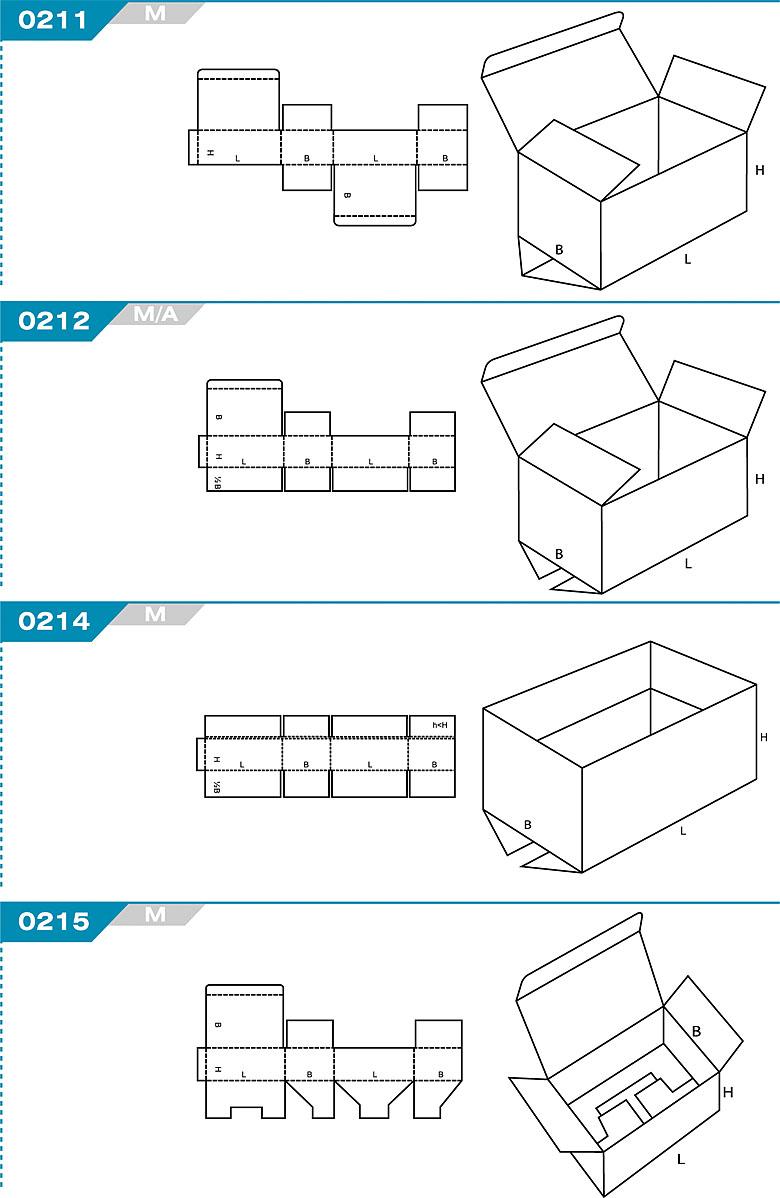 Pudełka kartonowe z Katalogu FEFCO. Pudła zrobione są z jednego kartonu z możliwością zamykania od góry i dołu przez zastosowanie klap. Oznaczenie 211 M, 212 M/A, 214 M, 215 M