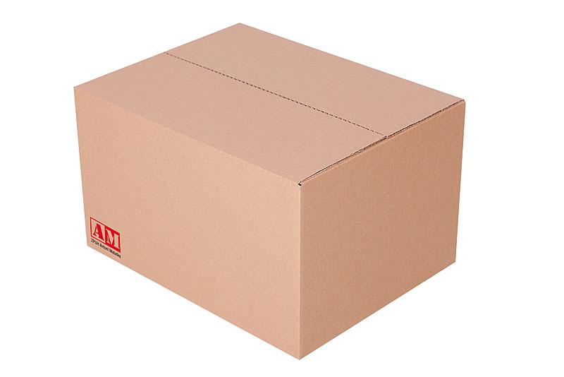 Opakowanie klapowe - duże zamknięte pudełko
